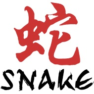 2013 Year of Snake –  Black Water Snake with sneaky energy.